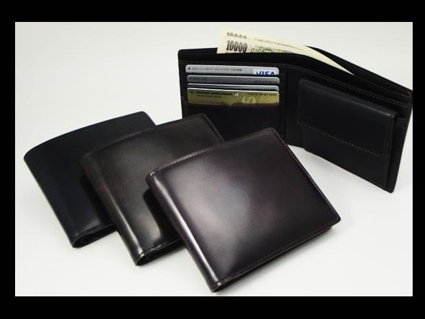 上品な艶の財布