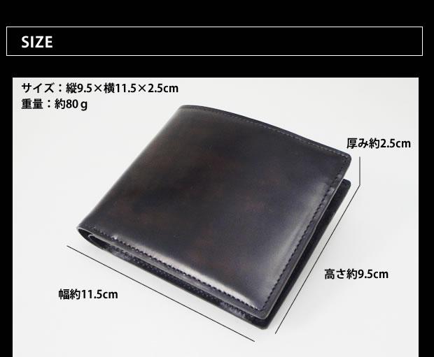 サイズ:縦9.5、横11.5、厚み2.5cm