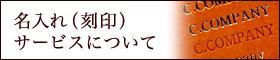 ���O����Ď��������̃I���W�i���ɂ��Ă݂܂��H