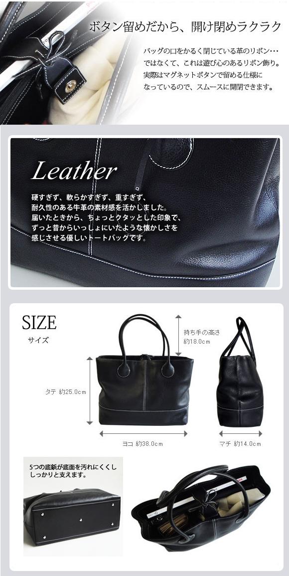 アニエナイ・トートバッグ(Lサイズ・ブラック)商品特徴