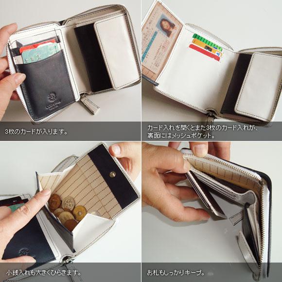 3枚のカードが入ります。 カード入れを開くとまた3枚のカード入れが、裏側にはメッシュポケット。 小銭入れも大きく開きます。 お札もしっかりキープ。