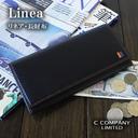 リネア・長財布