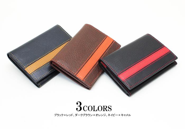 ボーダー・名刺入れ 3colors