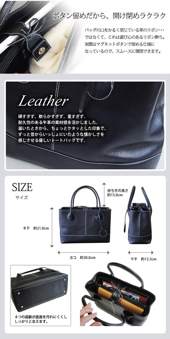 アニエナイ・トートバッグ(Mサイズ・ブラック)商品特徴