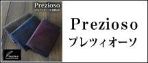 ファルコラ、プレツィオーソ・シリーズへ